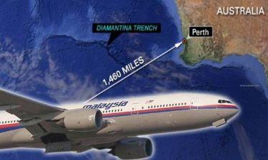 Άφαντο το Boeing-Τα συντρίμμια μπορεί να μην ανήκουν στο αεροσκάφος