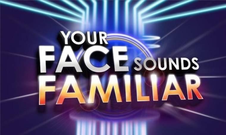 Στα ύψη η τηλεθέαση του Your Face Sounds Familiar!