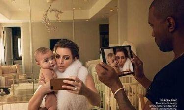 Δείτε καλά την φωτό και βρείτε τι διέγραψε το Photoshop