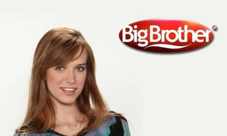 Θυμάστε την Εβελίνα από το Big Brother; Δείτε πώς είναι σήμερα
