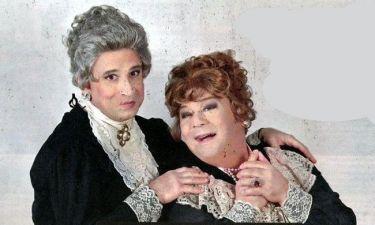 Αναγνωρίζετε τις… γεροντοκόρες θείες της φωτογραφίας;