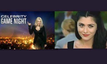 Celebrity game night – Iffet: Ποιος κέρδισε;