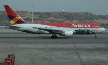 Βραζιλία: Αναγκαστική προσγείωση αεροσκάφους