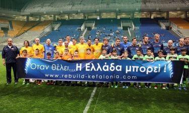 Αγώνας ποδοσφαίρου για τους σεισμοπαθείς της Κεφαλονιάς