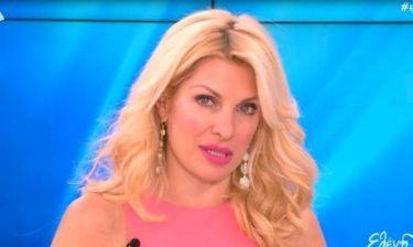 Μενεγάκη: «Με φέρνετε σε δύσκολη θέση. Η Κατερίνα απουσιάζει για σοβαρό προσωπικό της θέμα»!