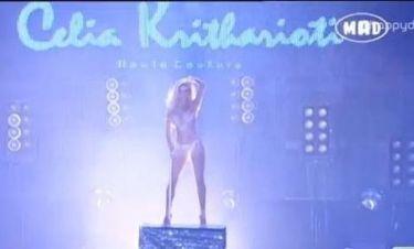 Η πιο καυτή εμφάνιση στα Madwalk - Η Δούκισσα τραγουδά με διάφανο κορμάκι