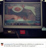 Έκανε γυμναστική ενώ έβλεπε στην τηλεόραση τον Βασίλη Καλλίδη να μαγειρεύει