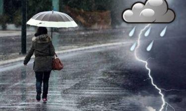 ΠΡΟΣΟΧΗ: Έκτακτο δελτίο επιδείνωσης καιρού με ισχυρές καταιγίδες