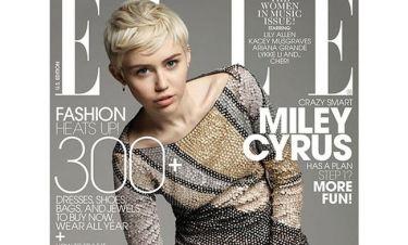 Πόσο κόστισε η φόρμα της Miley Cyrus;