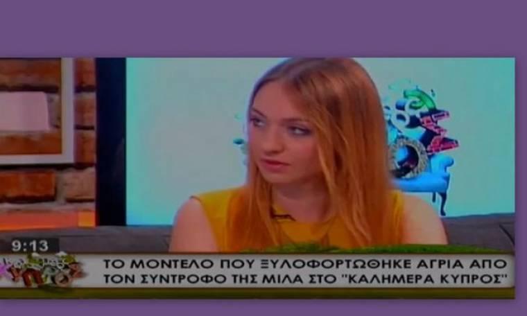 Video: Δείτε την «Miss Tουρισμό» να περιγράφει τον ξυλοδαρμό της (Nassos blog)