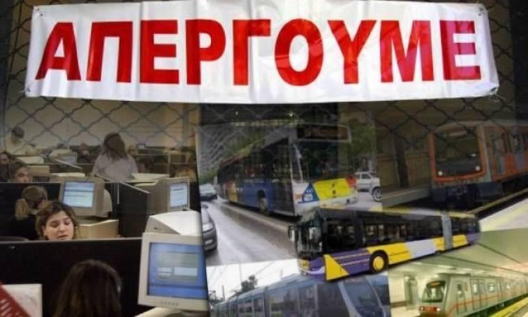 24ωρη απεργία: Παραλύει ο δημόσιος και ιδιωτικός τομέας
