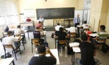 15χρονος μαθητής πέθανε την ώρα του μαθήματος