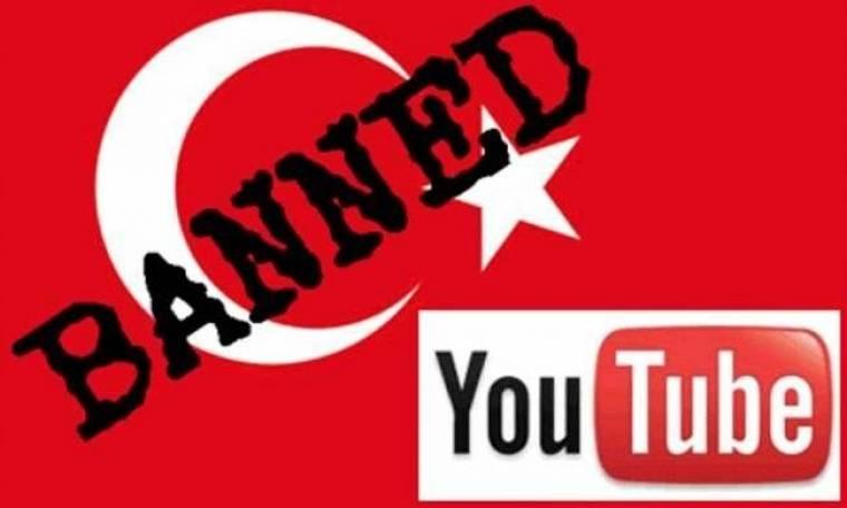 Δεν κάνει πίσω ο Ερντογάν-Παραμένει αποκλεισμένο το youtube