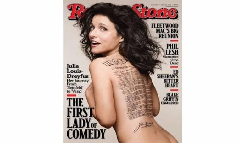 Η γκάφα του Rolling Stone με τη… Τζούλια Λούις Ντρέιφους