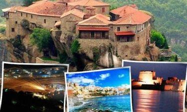 Πάσχα: Τα καλύτερα μέρη της Ελλάδας για να γιορτάσετε