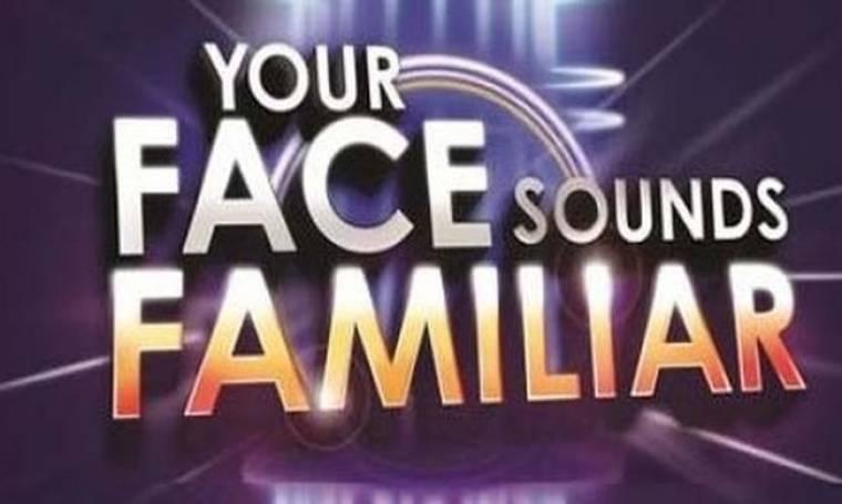 Έφτασε το 52,2% το Your Face Sounds Familiar!