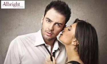 Το γυναικείο τρικ στο παιχνίδι της ερωτική έλξης…