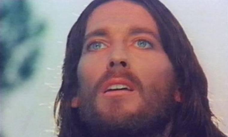 Τι απέγινε ο «Ιησούς από τη Ναζαρέτ»