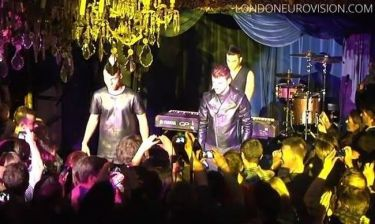 Eurovision 2014: Οι Freaky Fortune και ο Risky Kidd ξεσήκωσαν το κοινό του Λονδίνου
