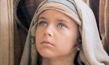 Δείτε πώς είναι σήμερα ο μικρός Ιησούς από την Ναζαρέτ