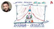 Η ζωγραφιά του Σπύρου Παπαδόπουλου για το Πάσχα