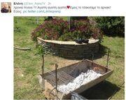 Ελένη Μενεγάκη: Δείτε πώς πέρασε την ημέρα του Πάσχα  στην Άνδρο (φωτο)