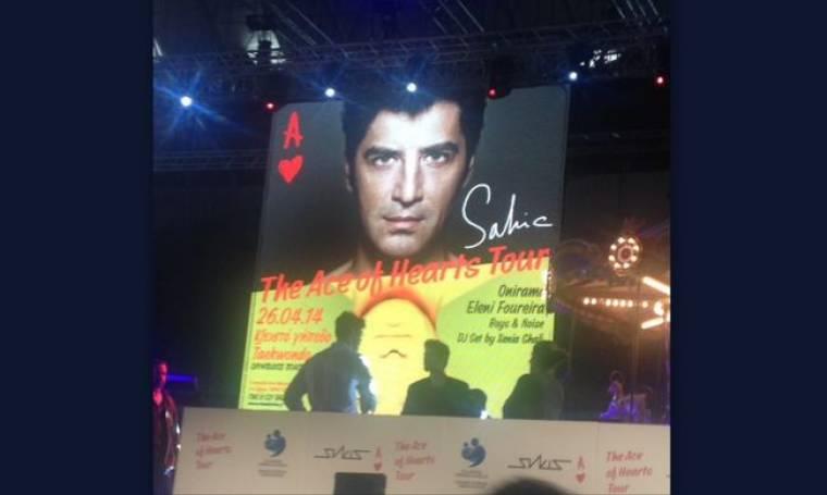 Η συνέντευξη Τύπου του Ρουβά για τις συναυλίες του