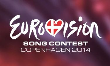 Θα προβληθεί κανονικά η Eurovision