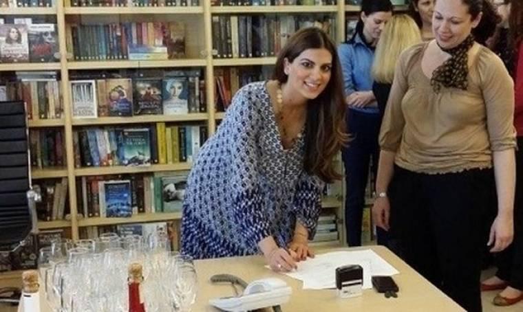 Το φθινόπωρο στα βιβλιοπωλεία το μυθιστόρημα της Τσιμτσιλή!