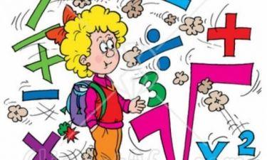 Μήπως είστε σκράπας στα μαθηματικά; Κάντε το τεστ! (pic)