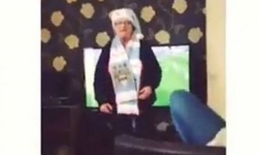 Μάντσεστερ Σίτι: Γιαγιά σε... κρίση μετά από φάρσα για γκολ (video)
