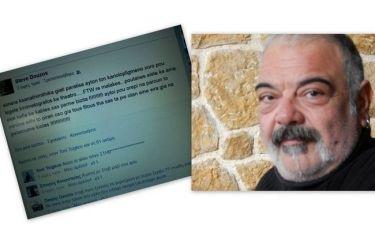 Στήβ Ντούζος: Το ξεκατίνιασμα ο καργιολοπνιγμένος κινηματογράφος και οι Βίζιτες… (Nassos blog)