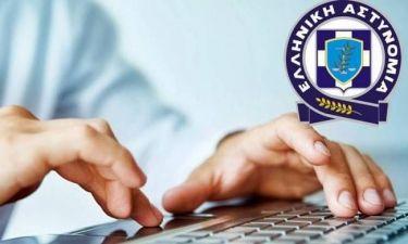 Παιδόφιλους σε 32 χώρες εντόπισε επιχείρηση της ΕΛ.ΑΣ στο Internet