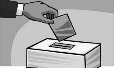Οι οπαδοί στα… κάγκελα για τις εκλογές