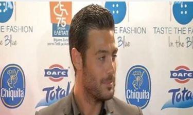 Μαρτάκης: «Είμαι πολύ χαρούμενος και περήφανος για την εκλογή του Ηλία Ψινάκη»