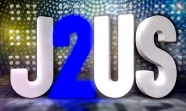 Πρόσωπο – έκπληξη στο πλατό του «J2US»