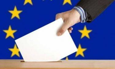 Ευρωεκλογές 2014: Πού ψηφίζω - Μάθε από την εφαρμογή του ΥΠΕΣ