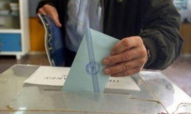 Που ψηφίζω: Βρες το εκλογικό σου κέντρο με ένα κλικ