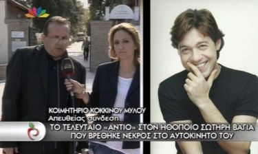 Γιώργος Ματσάγκος: «Τον Σωτήρη δεν τον πρόδωσε η καρδιά του αλλά τα οικονομικά προβλήματα»