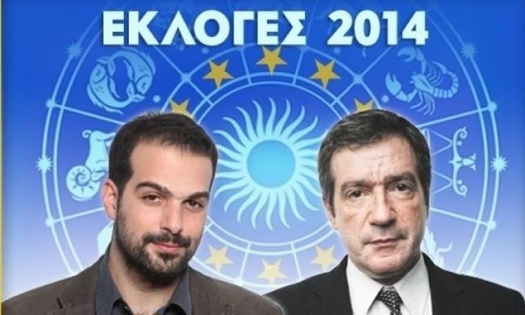 Δημοτικές εκλογές 2014: Αθήνα - Β΄ Γύρος