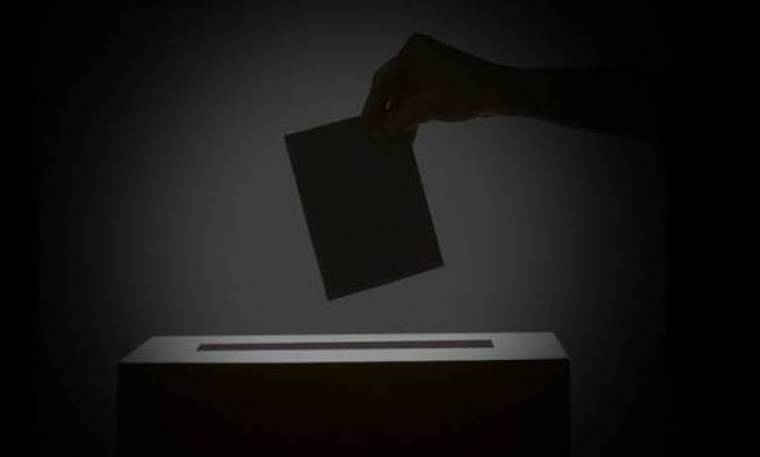 Ευρωεκλογές 2014 - Αν δεν πας... μη μιλάς!