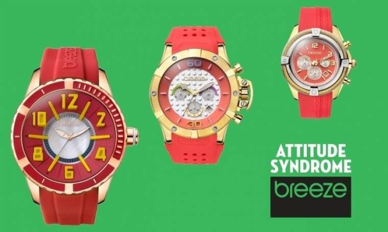Το απόλυτο στυλ του φετινού καλοκαιριού λέγεται…Breeze Watches!