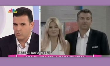 Καραμέρος για Σκορδά-Λιάγκα: «Υποστηρίζουν καλύτερα το κουτσομπολιό»