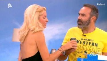 Μενεγάκη: Το μικρόφωνό της ήταν ανοιχτό και… προδόθηκε: «Δεν είμαι καλά! Δε τη βγάζω»!