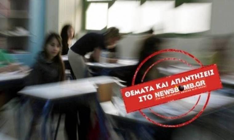Πανελλήνιες 2014: Μαθητής διεκδικεί αποζημίωση 2.700 ευρώ! - Δείτε γιατί