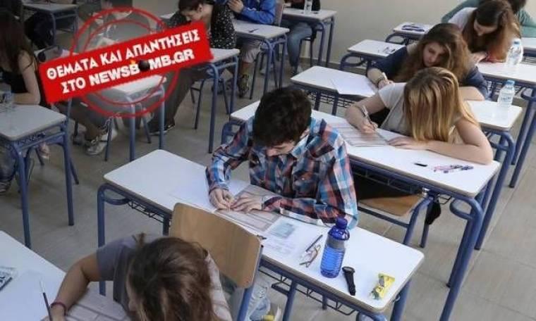 Πανελλαδικές 2014: Οι απαντήσεις σε Ιστορία, Μαθηματικά, Φυσική και Βιολογία