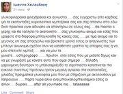 Τζένη Χειλουδάκη: Η απάντησή της στα μηνύματα που έλαβε μετά την εκπομπή «Η Γερμανού ξανάρχεται»