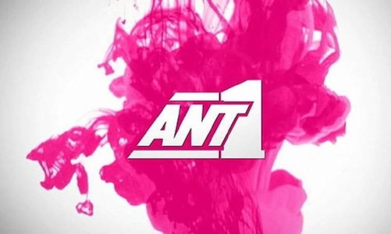 Νέα σειρά έχει στα σκαριά ο Ant1