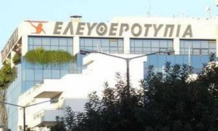 Πτώχευσε η Χ.Κ.Τεγόπουλος
