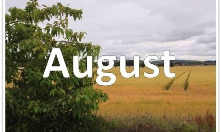 Δεν θα πιστεύετε τι θα συμβεί φέτος τον Αύγουστο-Συμβαίνει κάθε 823 χρόνια